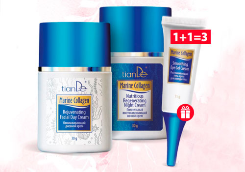 Комплект Marine Collagen